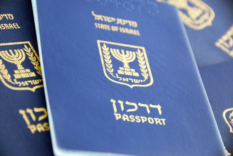 קבלת אזרחות ישראלית